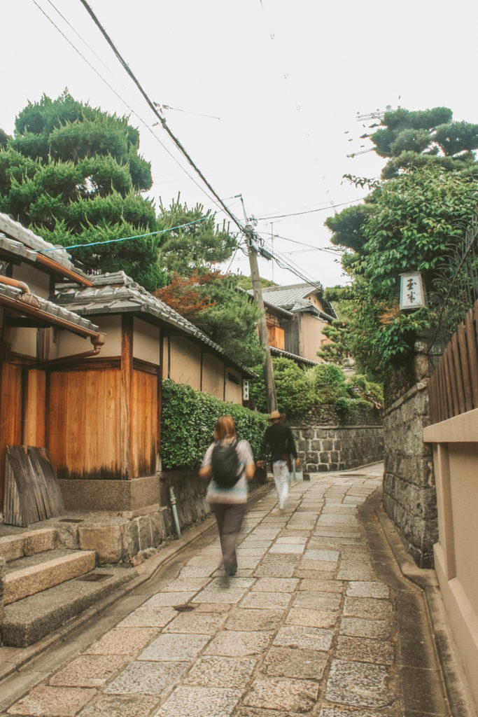 Japan streets in Kyoto