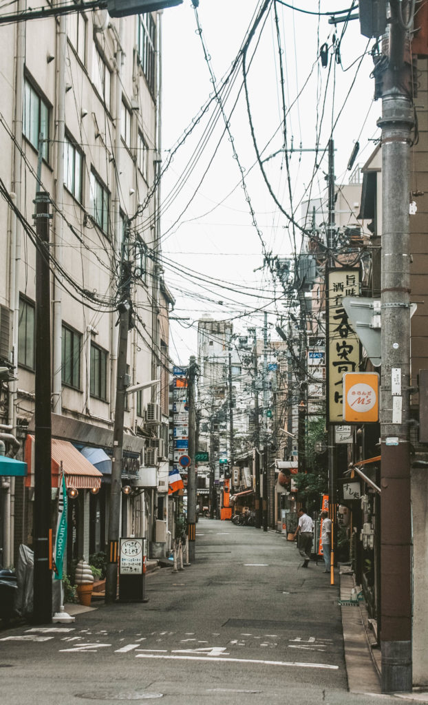 Street in Kyoto- Japan bucket list