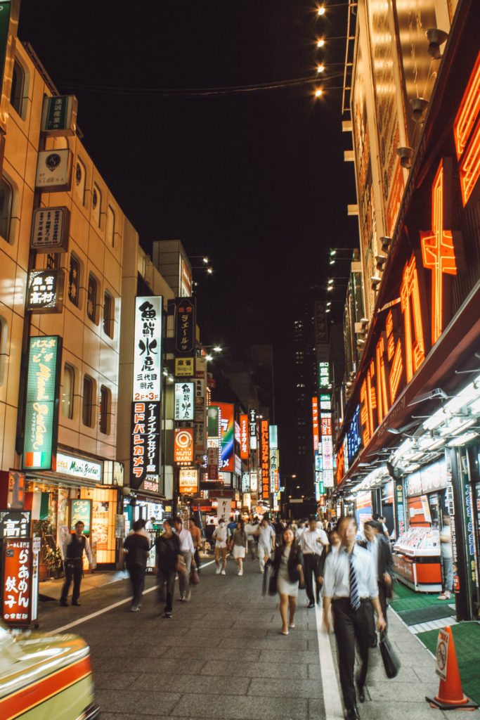 Street in Shinjuku Japan bucket list