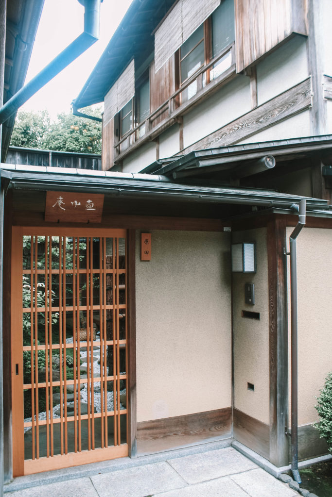 Traditional wooden japanese doorway