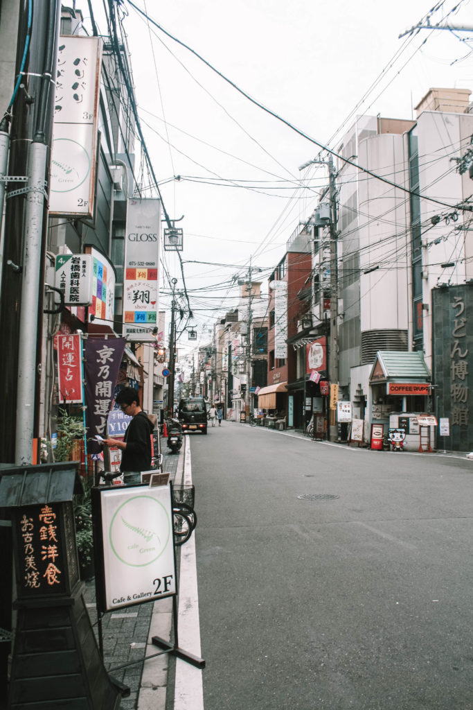 Street in central Kyoto