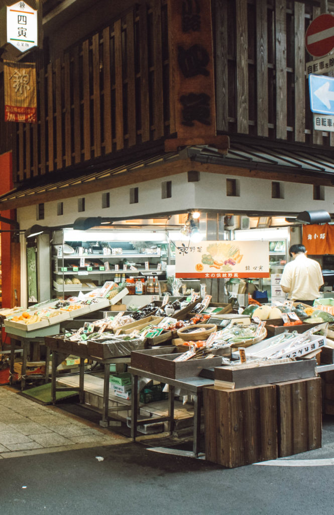 Japanese market stall selling a range of produce