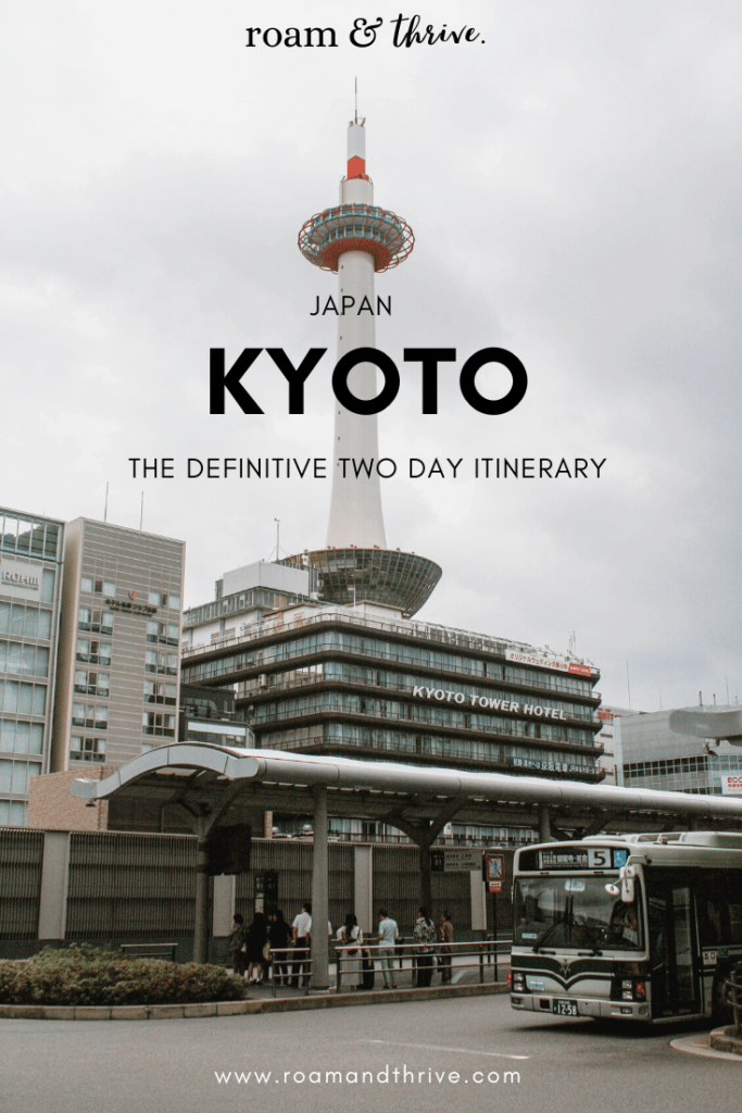Kyoto tower and train station entrance