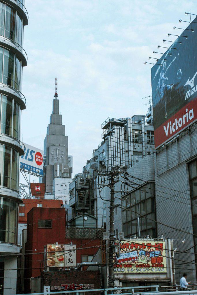 Views of Tokyo