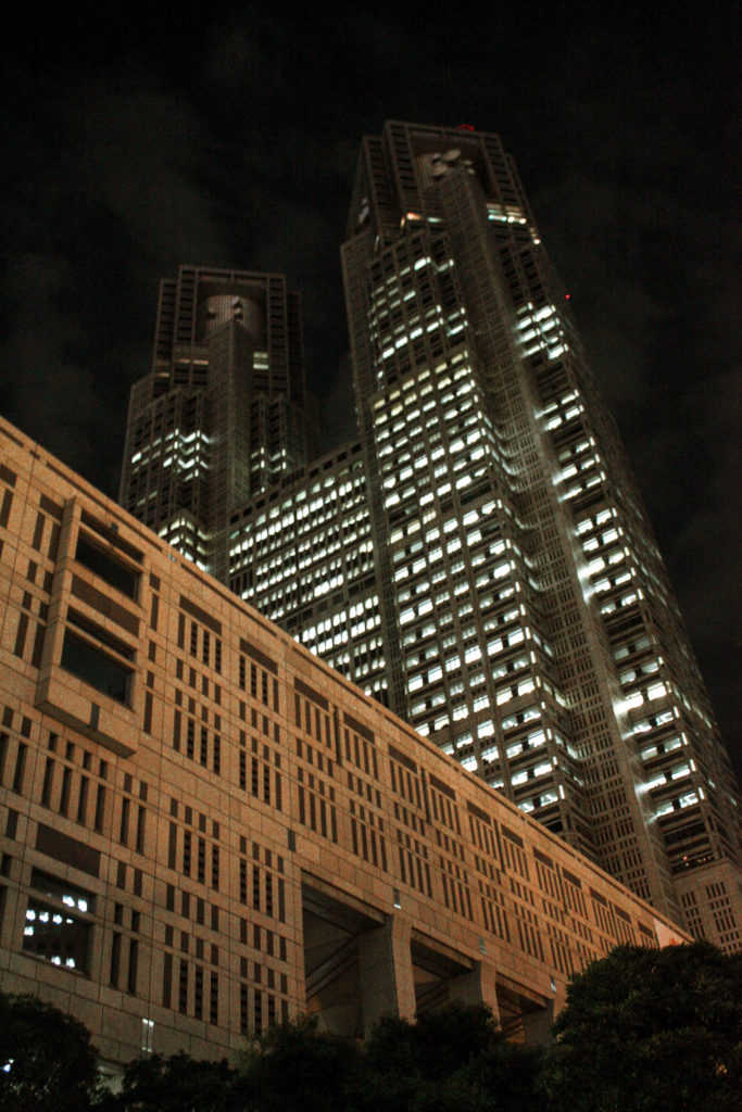 View of the Tokyo Metropolitan Governemnt building