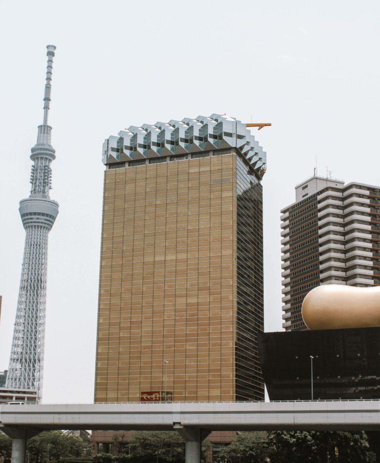 Ueno Skyline Tokyo Japan Itinerary 4 days