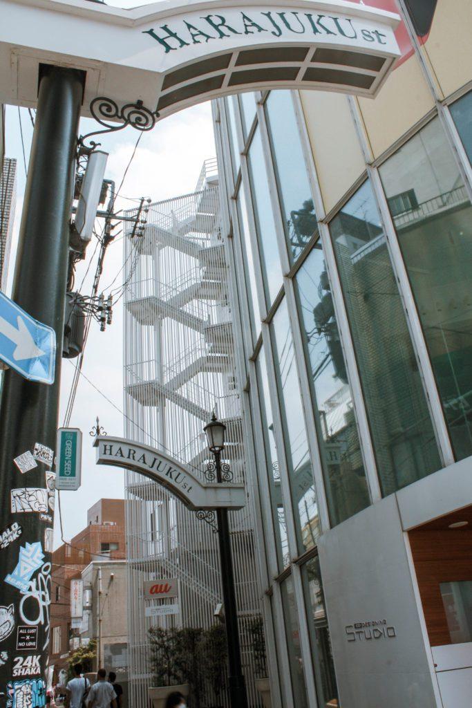 Harajuku Street tokyo itinerary 4 days