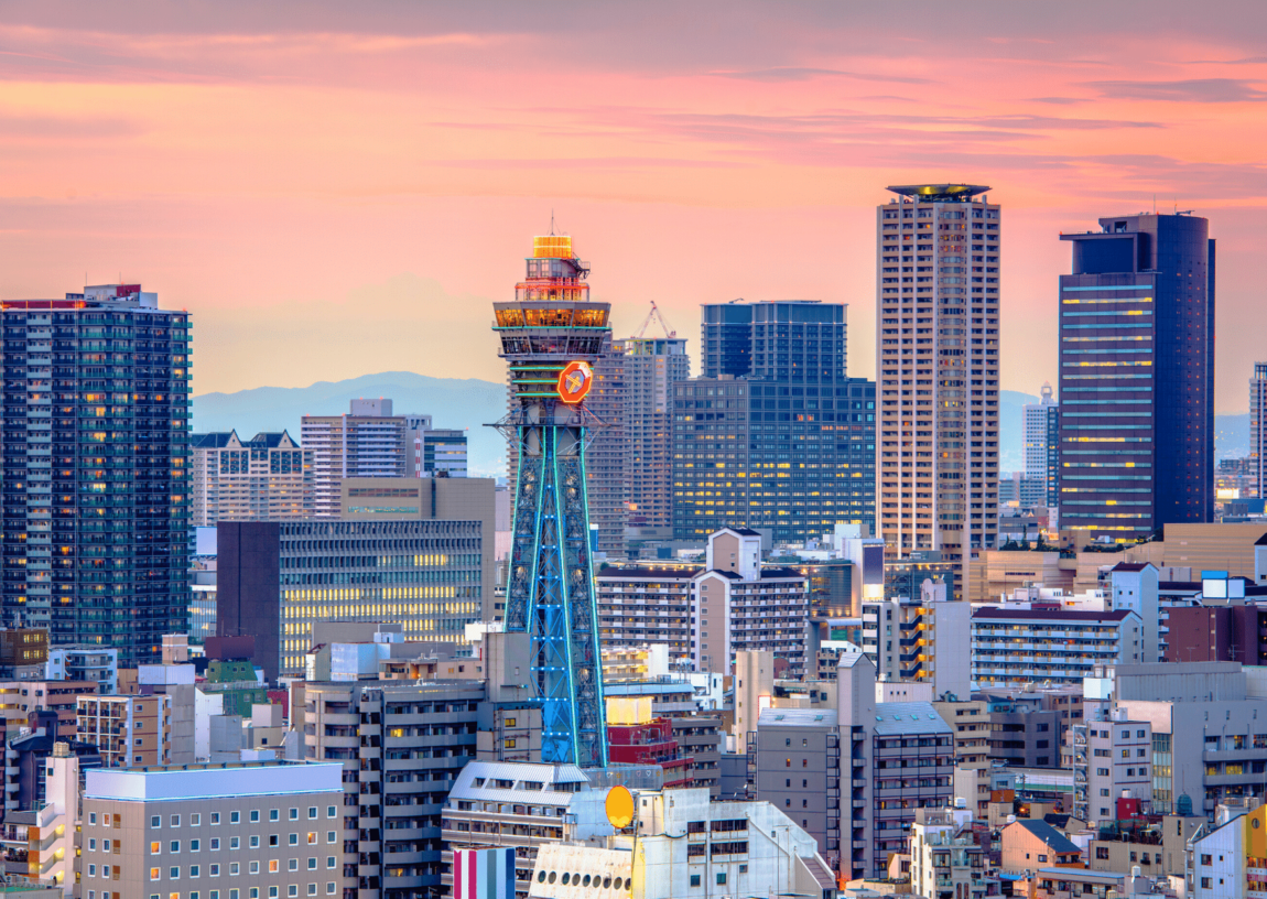 Sunrise views of Osaka