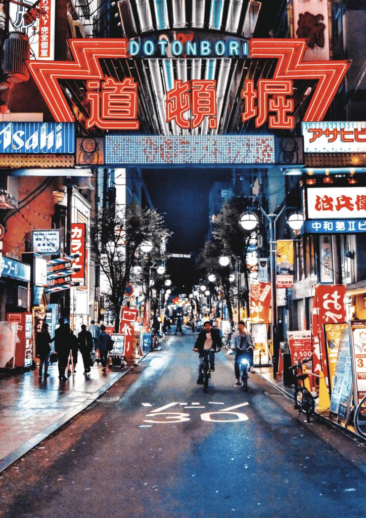 Osaka itinerary Dotonbori sign and gate in Osaka