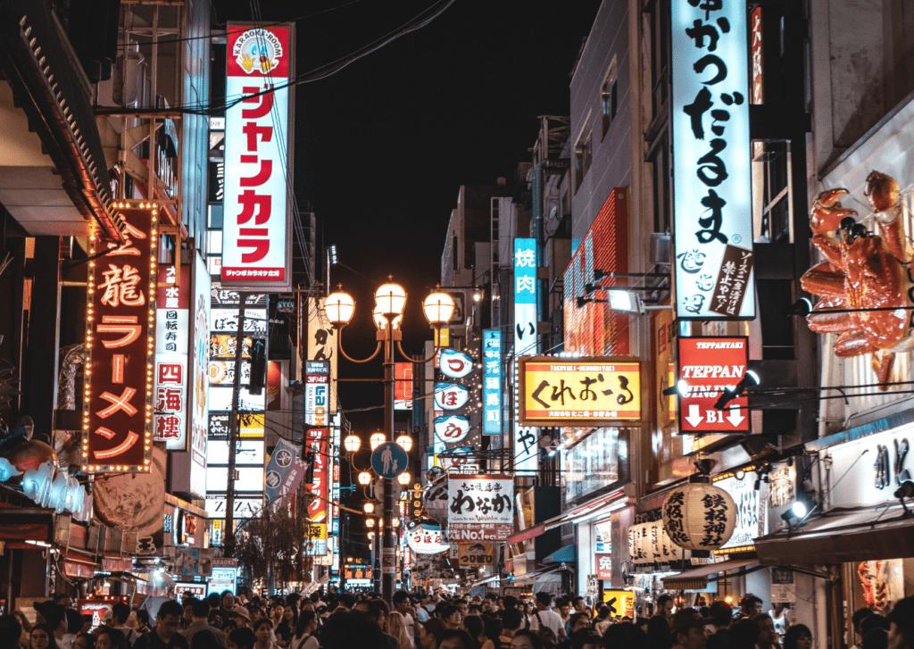 Osaka itinerary Neon signs on a street in Osaka itinerary