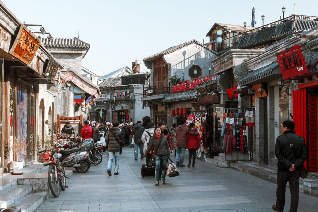 Shopping street in Beijing