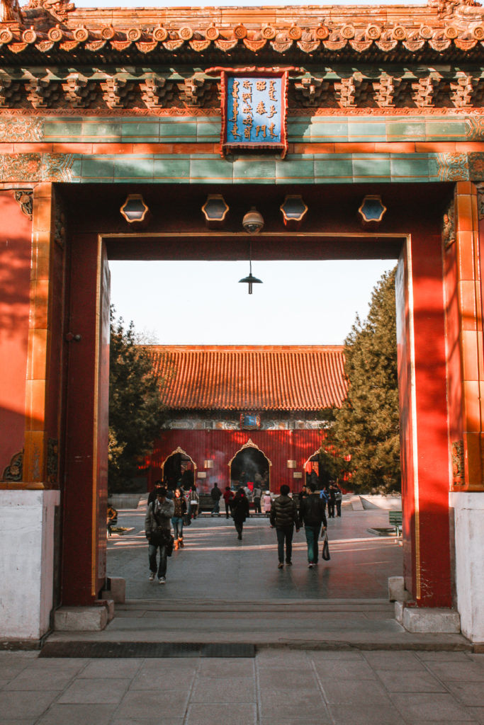 Entrance to the Lama Temple Beijing