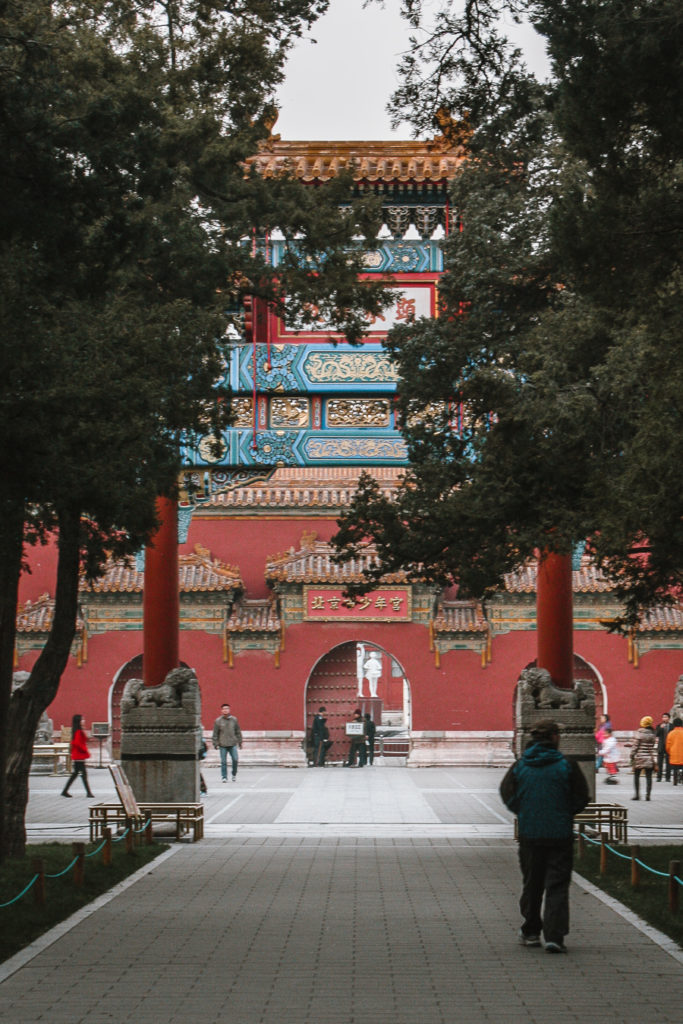 Park in Beijing - itinerary for Beijing