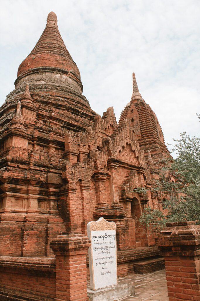 Bagan red brick temples